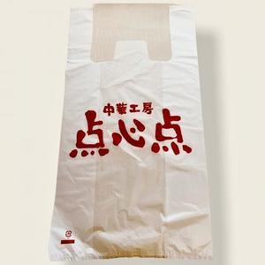 手土産用袋 Mサイズ (ビニール素材)