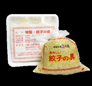 手作り餃子セット 約130個分 (冷蔵)