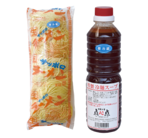 冷麺(冷麺スープ付)