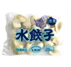 活魚・水餃子(かつぎょ・すいぎょうざ)