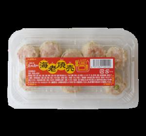 海老焼売 冷凍(10個入り)