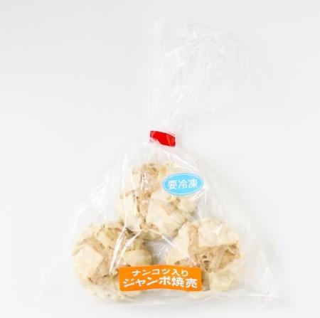 ナンコツ入りジャンボ焼売 3個入り (冷凍)