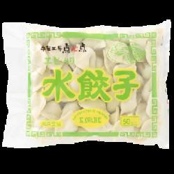 水餃子(冷凍) 50個入り