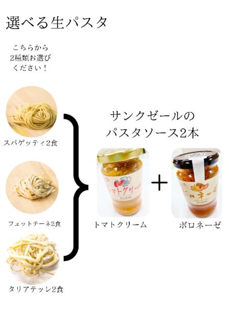 Original Gift ①